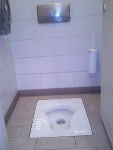toilet como 225x300 Lentamente oftewel langzaamaan